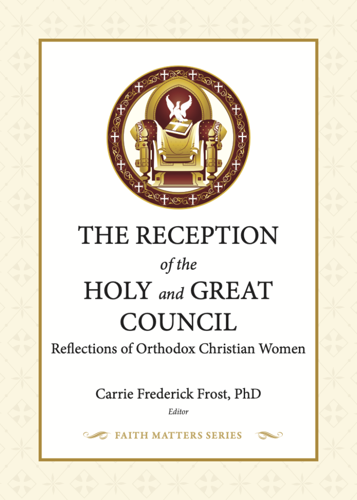 Cover of Reception of Holy and Great Council: Reflections of Orthodox Christian Women